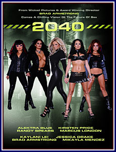 2040 Porn DVD