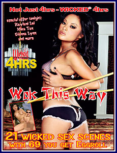 Wok This Way Porn DVD
