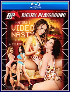 Katsumi Video Nasty Blu-Ray Porn DVD