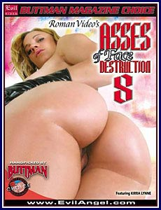 Asses Of Face Destruction 8 Porn DVD