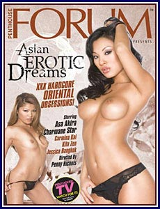 Asian erotic dreams dvd final