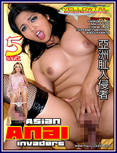 Anal Invaders Dvd 80