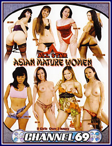 All Star Asian Mature Women Porn DVD