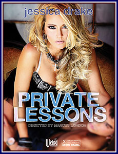 adult products private lessons