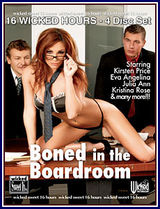 Boned in the Boardroom Porn DVD