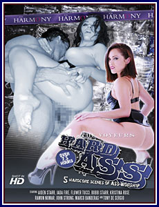 Harmony Films – Hard Ass