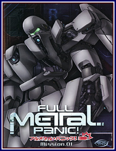 Full Metal Panic! Mission Porn DVD