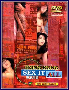 Dvd adulto hong kong
