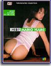 Japan AV Girl of Y2K