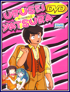 Urusei Yatsura TV Series 2