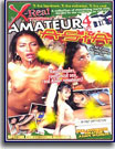 X-Real Amateur Asia