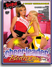 Wild Youth Cheerleader Bedrooms 2