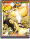 Asian Ass Parties