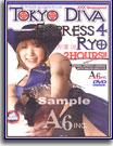 Tokyo Diva Express 4