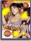 Oriental Erotica - Wonton Pleasures