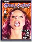 Oral-Gasm