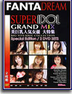 FantaDream Super Idol 62