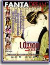Japanese Lotion Sex 4