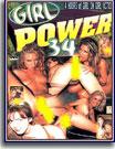 Girl Power 34