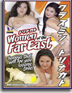 Women of the Far East