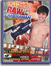 Fucked Raw By the Cameraman 2