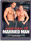 Confessions of a Married Man