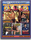 Hot Black Men In Uniform 5 Pack