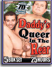 Daddy's Queer In The Rear 25 Hours 5-Pack