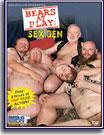 Bears At Play: Sex Den