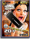 King Dong 4GB FleshDrive