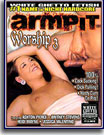 Armpit Worship 3