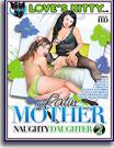 Latin Mother Naughty Daughter 2