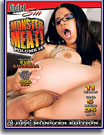 Monster Meat 24