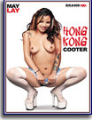Hong Kong Cooter