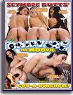 Dairyere The Movie