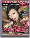Asian Fuck Faces 2