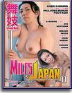 MILFs of Japan 11