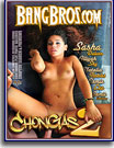 Chongas 2