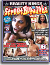 Street Blowjobs 9
