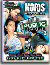 Public Pickups 2