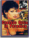 Classic Girls in Paradise