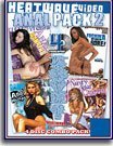 Anal Pack 2 4 Pack