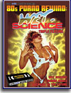Wet Science Triple Feature
