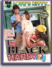 My Black Hard Candy