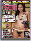 Asian Mail Order Brides 2