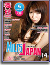 MILFs of Japan 14