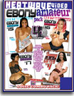 Ebony Amateur 4 Pack