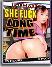 She Fuck Long Time 5 Pack
