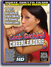 Cocksucking Cheerleaders 3