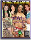 Pakistani Poon Tang 2
